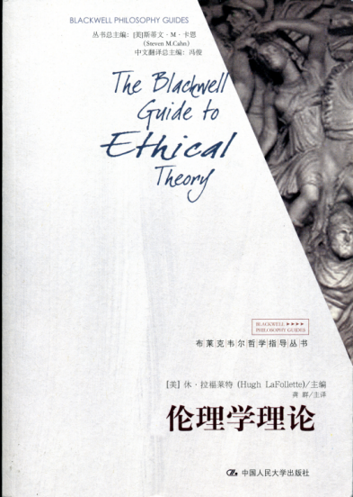 "the ethics of belief clifford main thesis The ""ethics of belief"" refers to a cluster of questions at the intersection of epistemology, ethics, philosophy of mind, and psychology the central question in the debate is whether there."